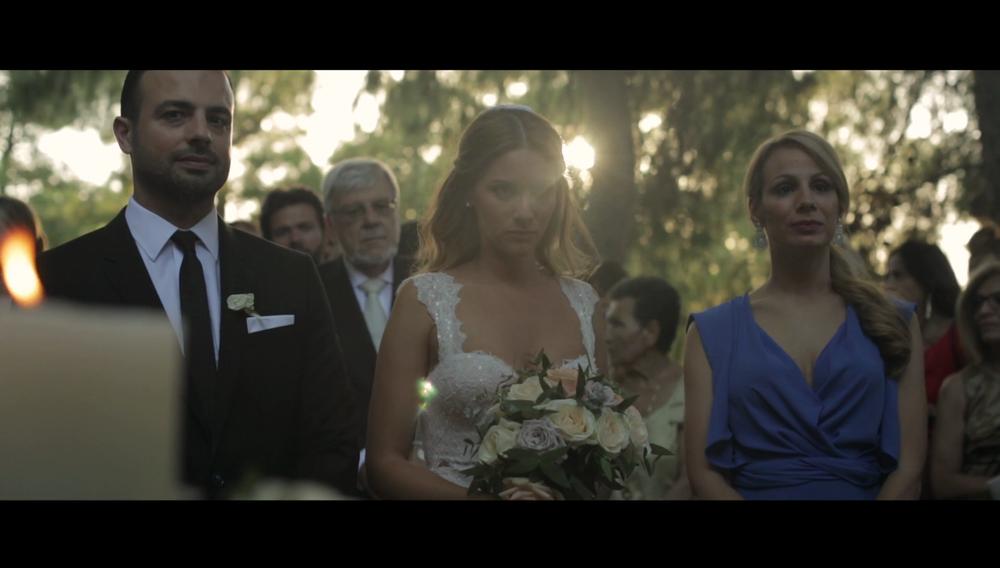 κτημα νασιουτζικ γαμος