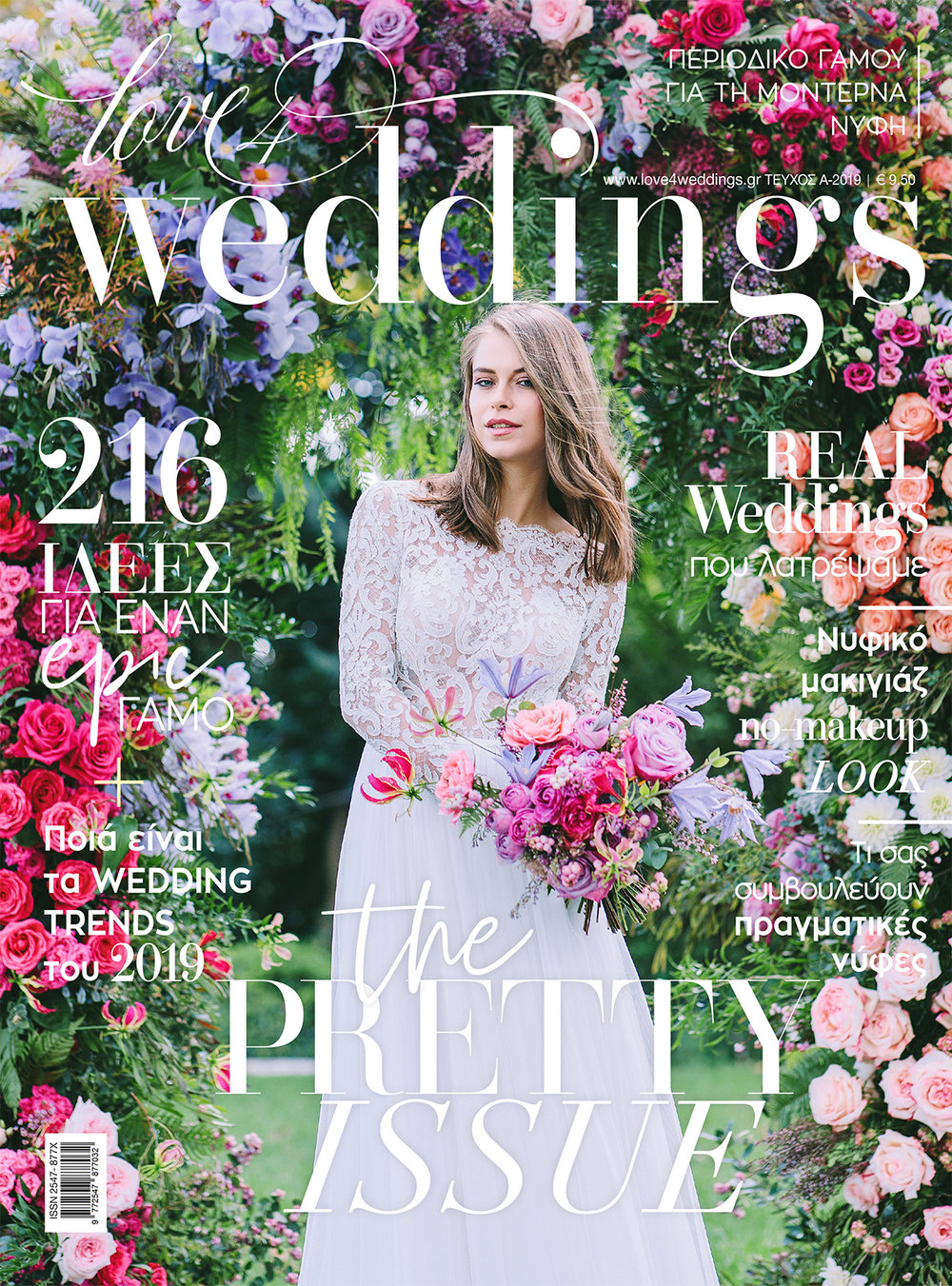 LOVE4WEDDINGS MAGAZINE LULUMELI