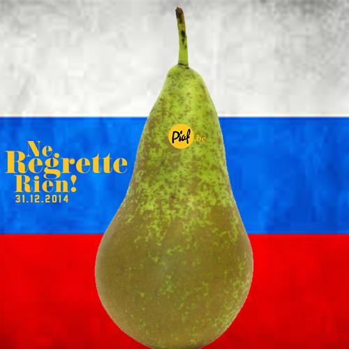 NRR-ruslandpeer.jpg
