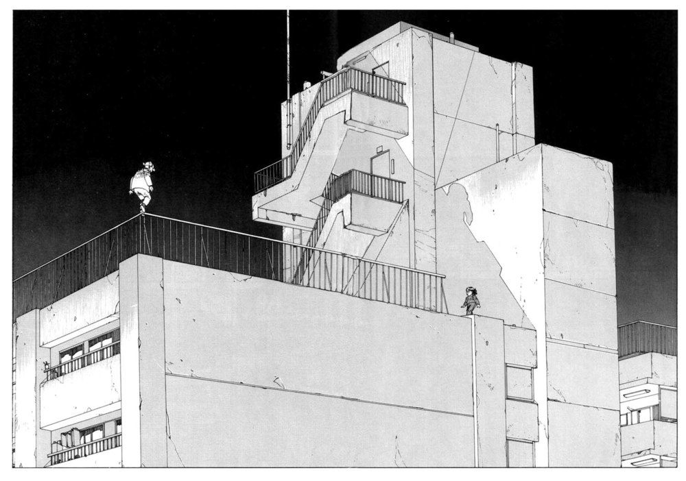 Domu: A Child's Dream by  Katsuhiro Otomo