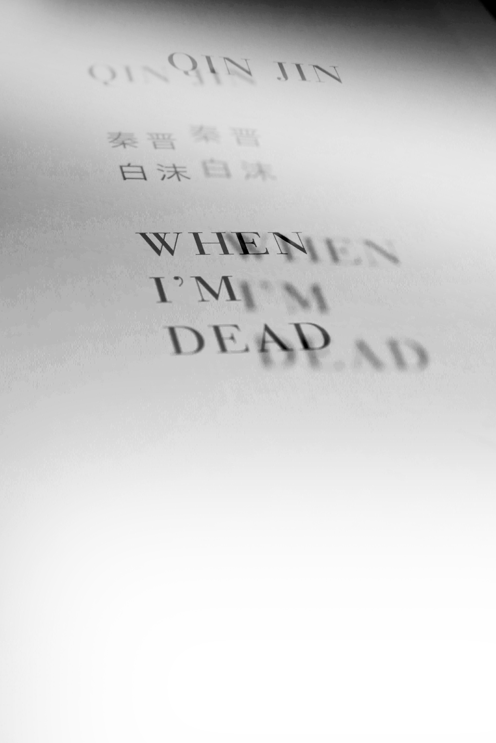qin jin when i'm dead art book photography by floriana castagna | S/TUDIO