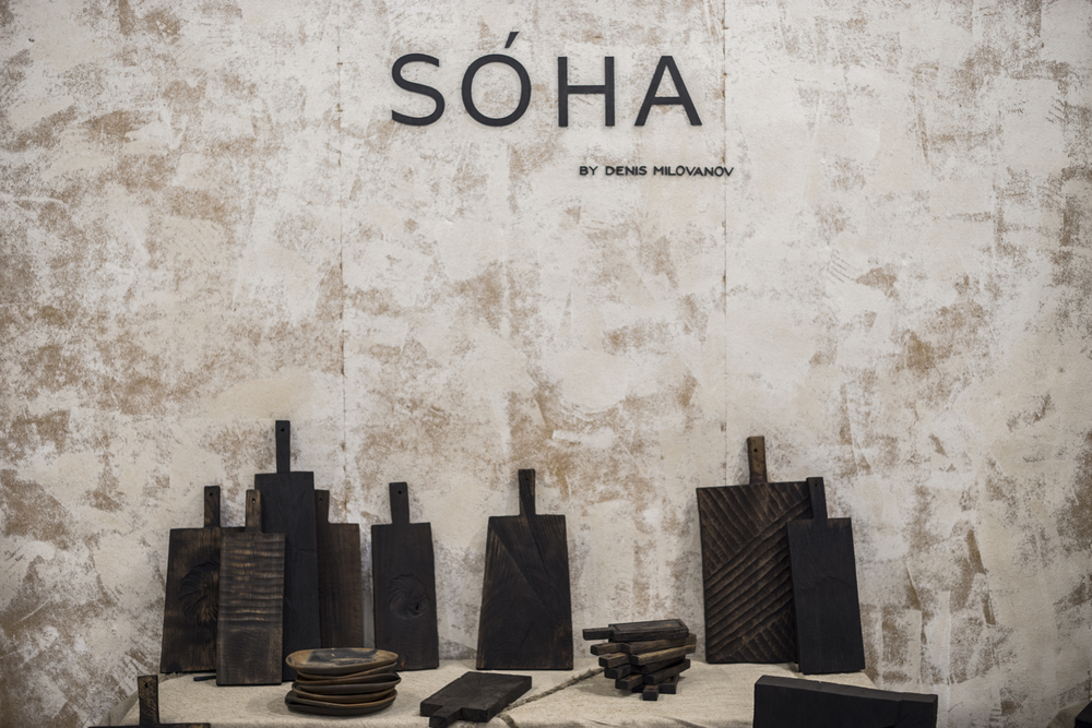 soha by denis milovanov at maison et objet september 2015 photography by james cheng tan | S/TUDIO