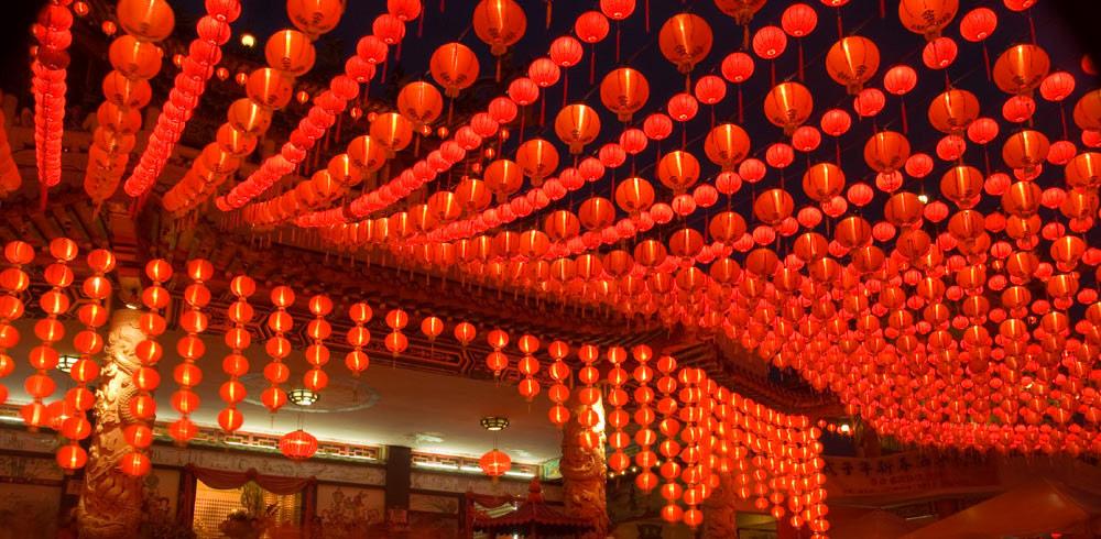 Chinese_Laterns