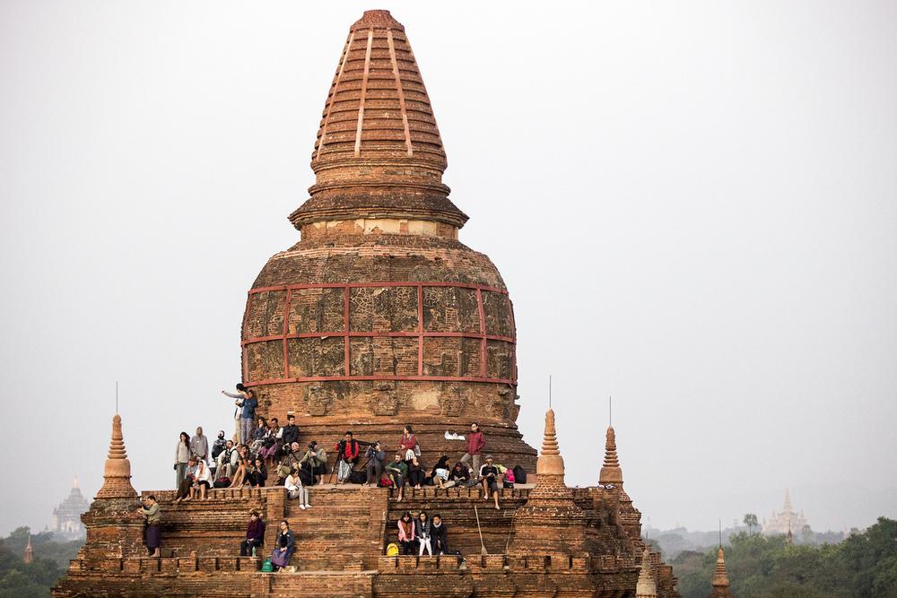 MyanmarTravelOnline_008.JPG