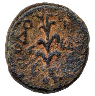 "Herod Antipas, ""Reed""   Tiberias mint, 20 C.E."