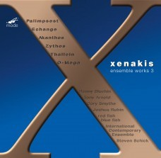 mode_261-Xenakis_Cover.jpg