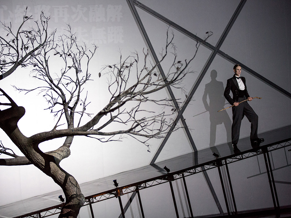 Bestride performing Zender;s Winterreise (Taichung Theater)