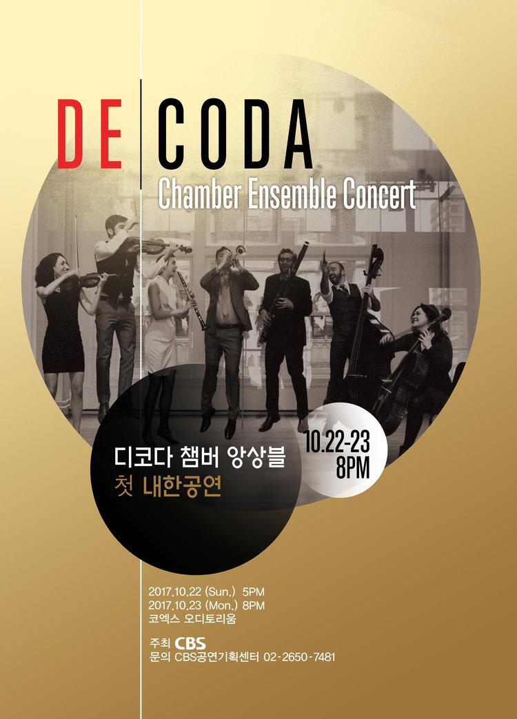 decodamusic.org