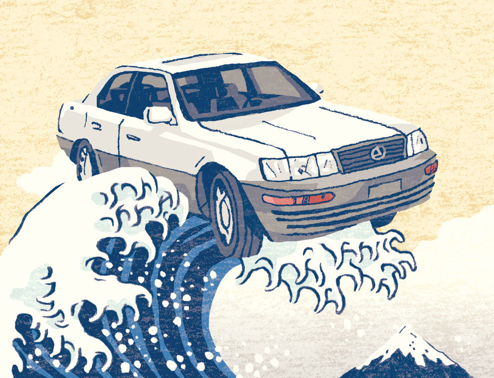 Japanese Import - Editorial Illustration for Road & Track illustration