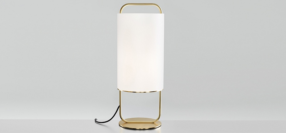 Jordi Veciana's 'Alistair M' table lamp. A combination of electroplated steel and opal blown glass. Available in gold or graphite.
