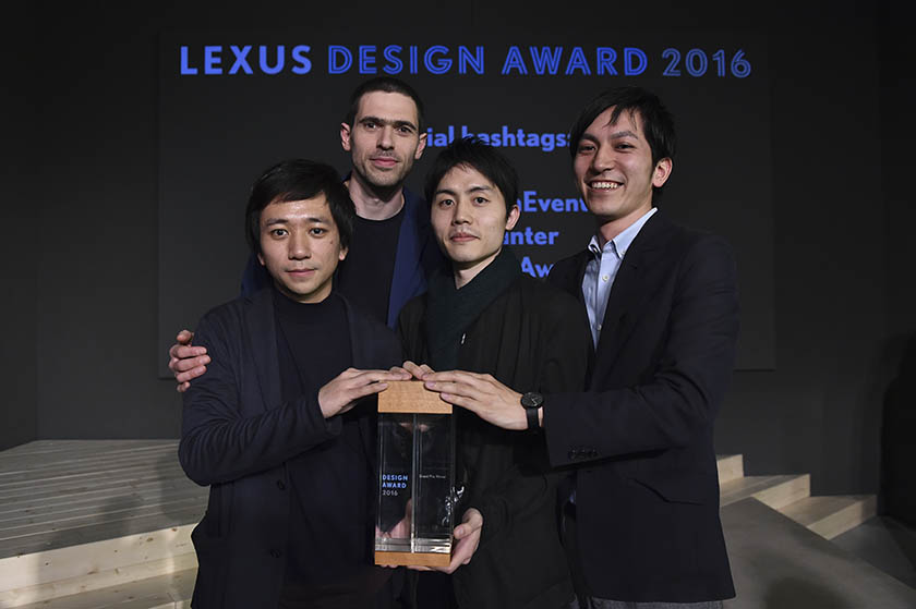 The winners of the Lexus Design Award for 2016 were Japanese studio AMAM shown here with their LDA mentor Max Lamb. Their winning design was a packaging concept that used processed marine algae as a substitute for plastic.