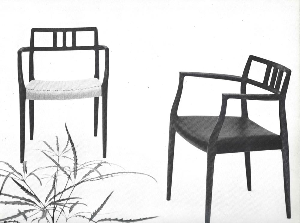 A sixties image of the model 64 chair (a Model 79 with arms) with woven paper cord seat left and upholstered version right.