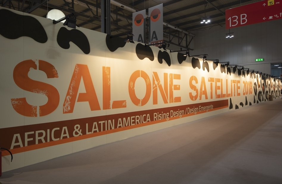 The entrance to this year's Salone Satellite within Salone del Mobile.