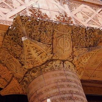 ARCHITECTURAL STONEWORK -
