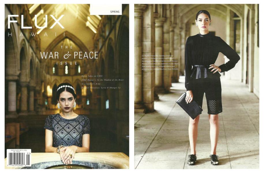Flux Magazine - Spring 2014