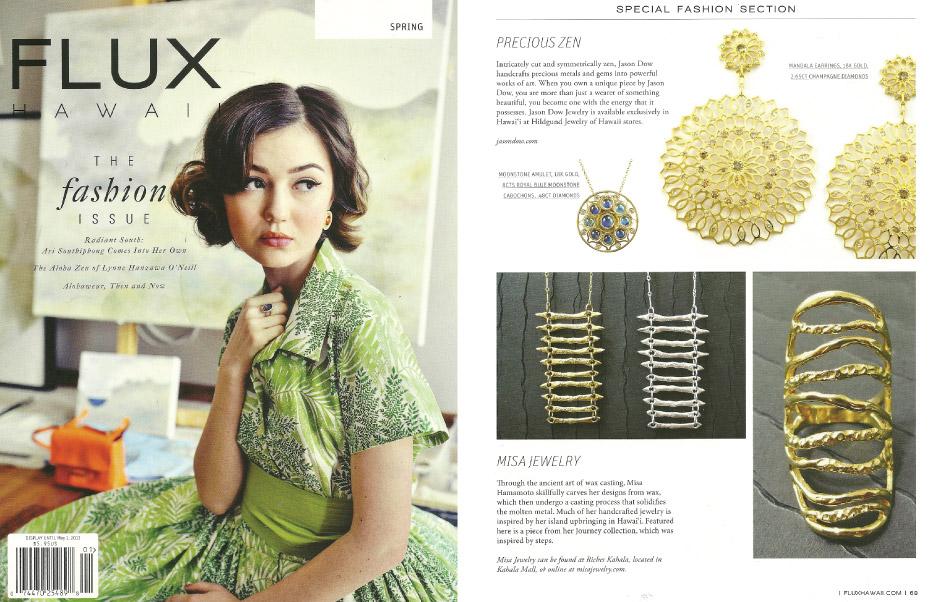 Flux Magazine - Spring 2012
