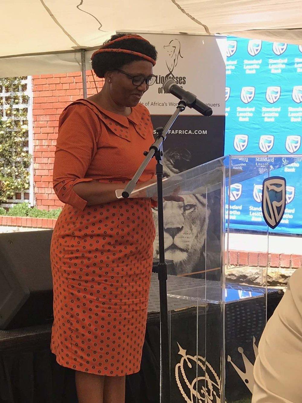 Ms Maude Boikanyo