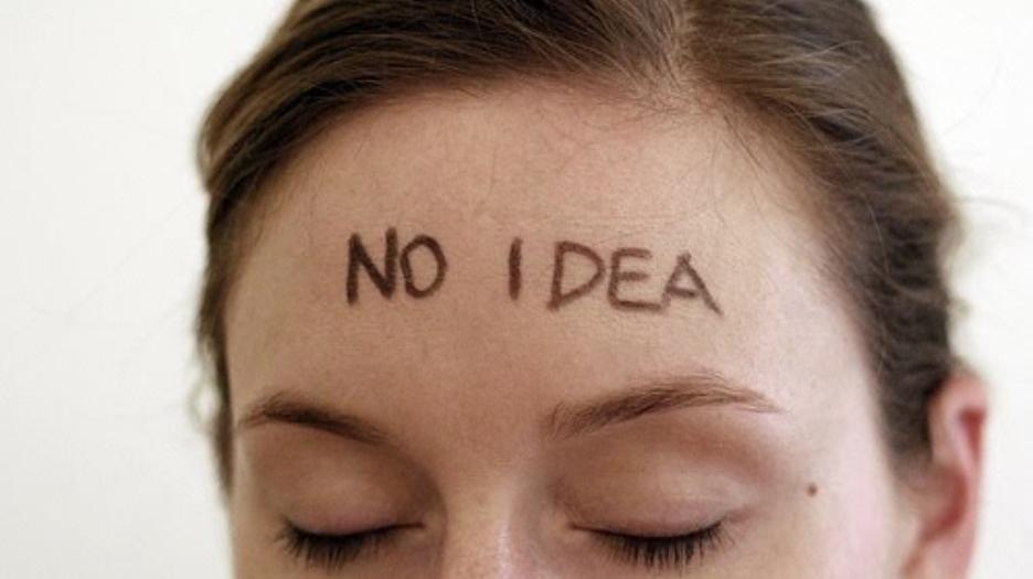 No-Idea.jpg