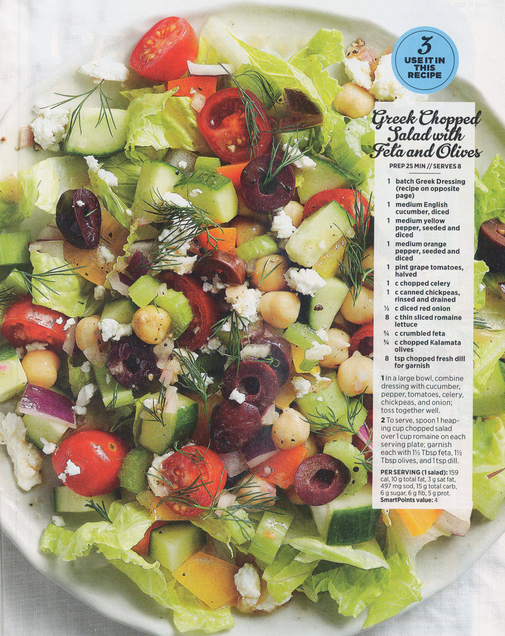 greek chopped salad with red wine vinaigrette.jpg