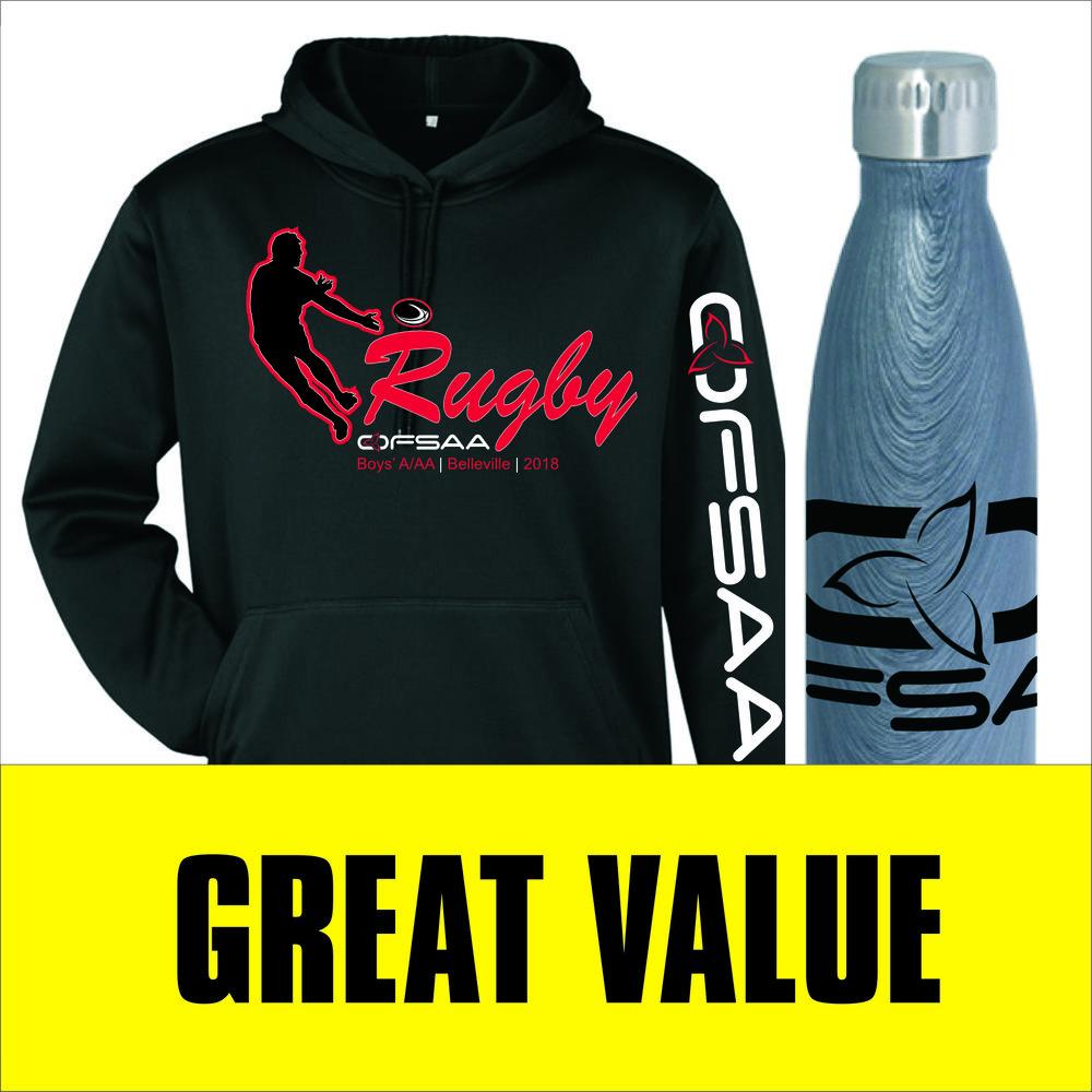 2018 Boys A AA Rugby bottle bundle.jpg