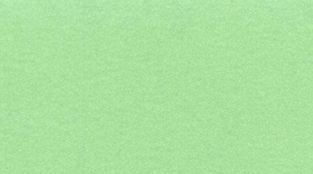 Propylene Green