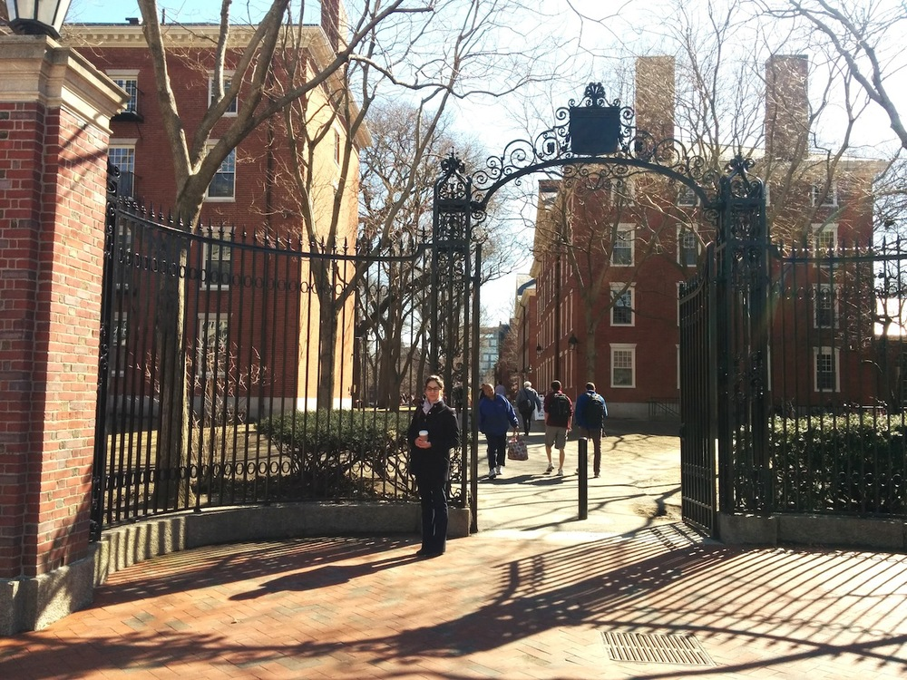 Entrance to Harvard Yard, Spring 204.