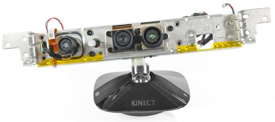 kinect-shell.jpg