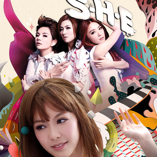 sh-close02.jpg