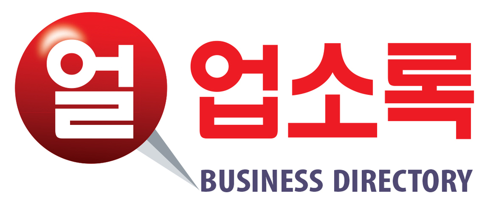All biz directory logo2.jpg