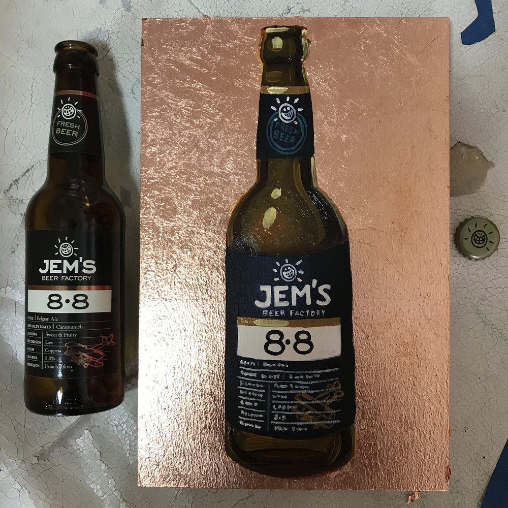 18 Jem's 8.8 (Israel)