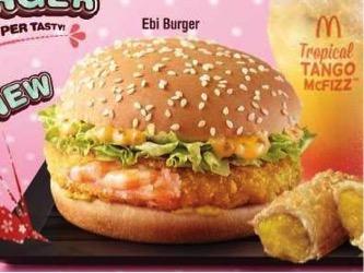 """Kde:Japonsko, Singapur a ostatné Ázijské krajiny Čo burger obsahuje: Chrumkavá """"fašírka"""" zkreviet, šalát a pikantná omáčka"""