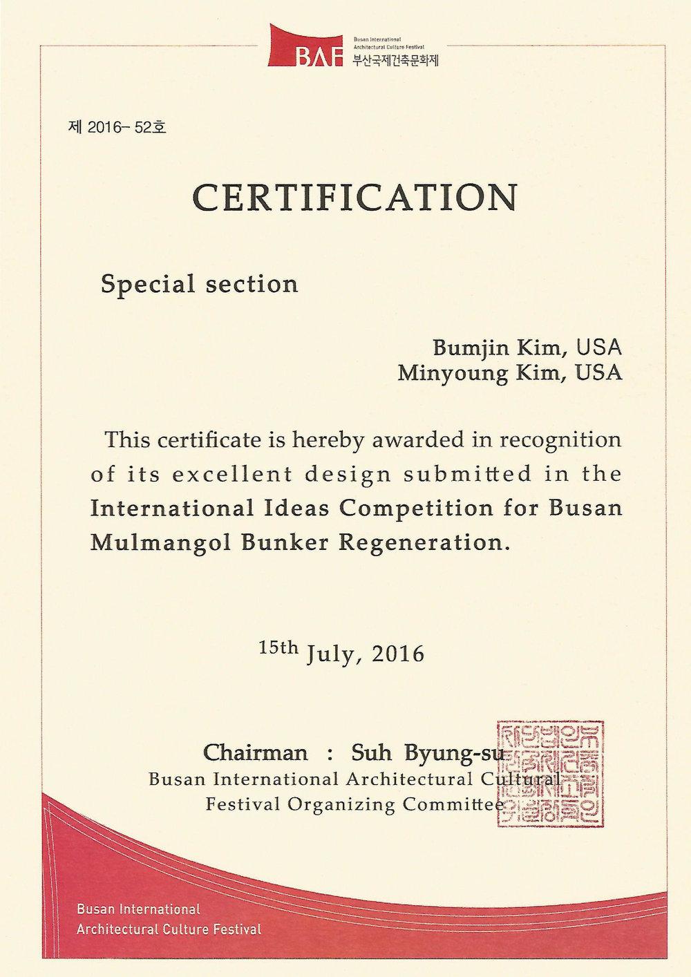 Certificate_Busan.jpg