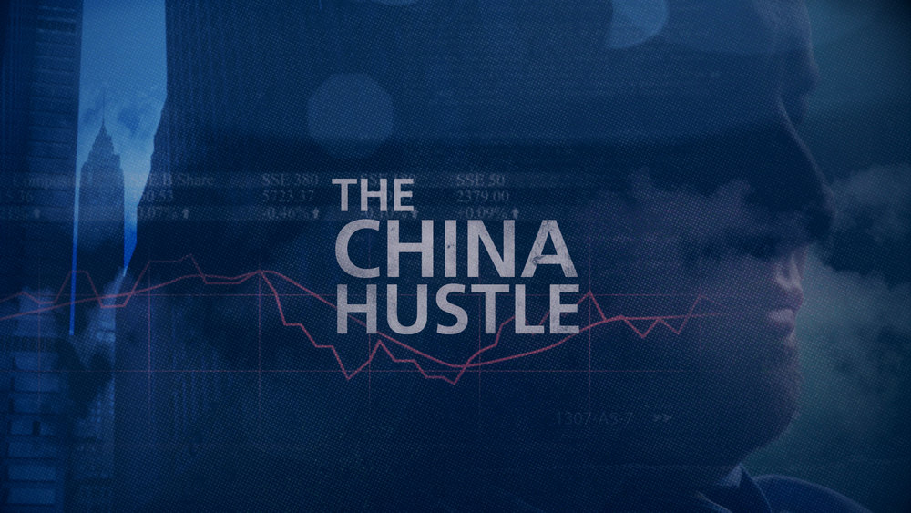 The China Hustle.jpg