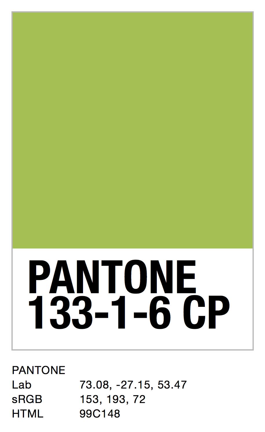 PANTONE 133-1-6 CP.jpg