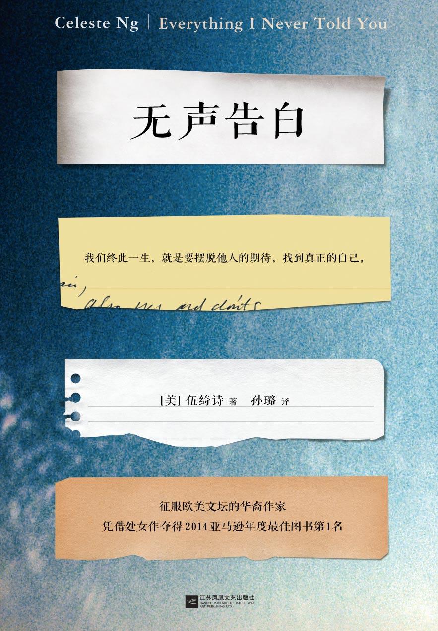 无声告白 (Simplified Chinese; Shanghai Dook)