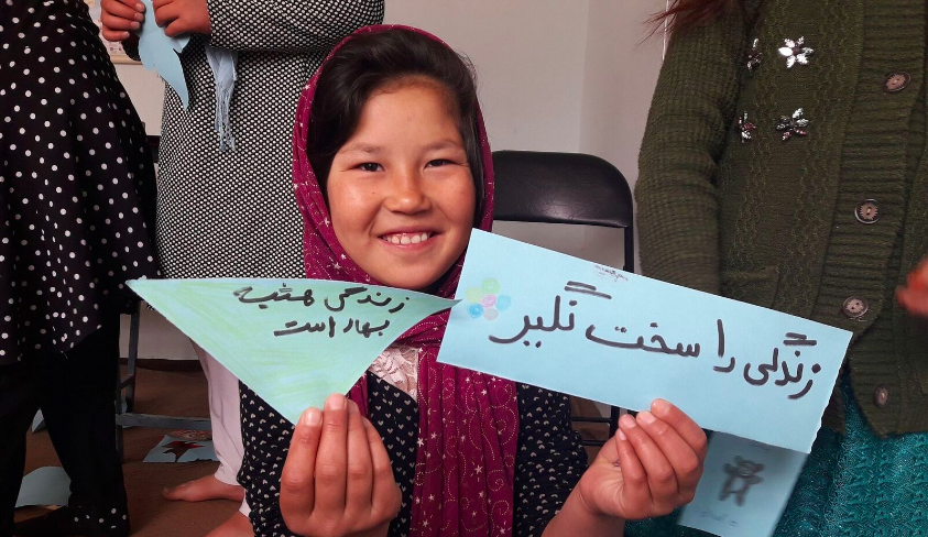 A LitKid in Afghanistan shares her words.