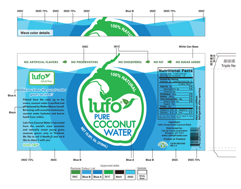 LUFO Pure Coconut Water (revision details)