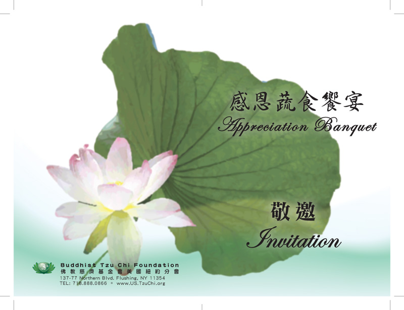 vegetarian cuisine banquet invitation
