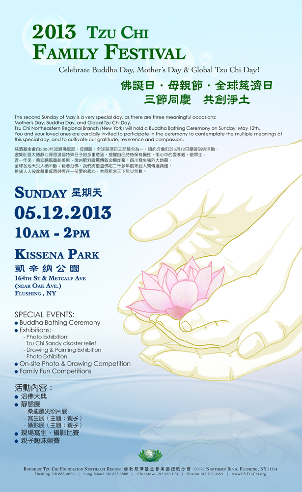 Tzu Chi Family Festival poster