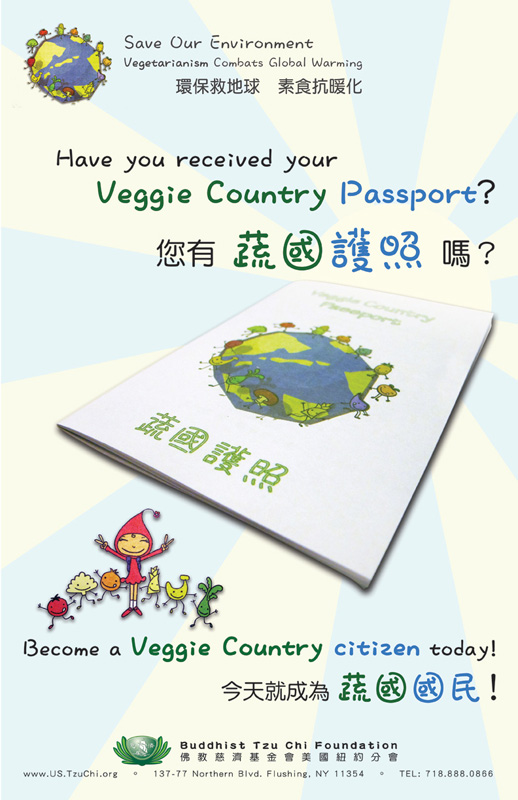 tc_veggiepassport.jpg