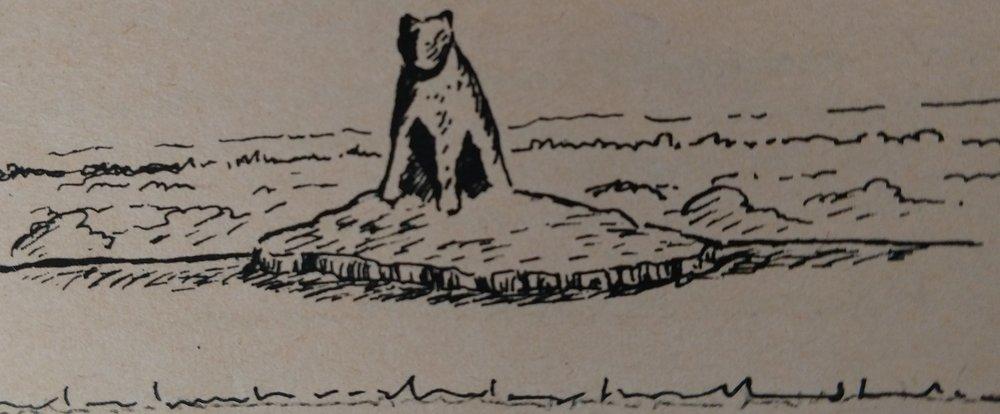 Mr. Lane's artsitic rendering of the original Standing Stone