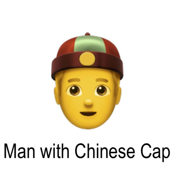 man_chinese_cap_emoji.jpg