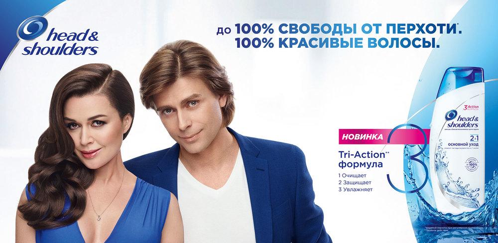 Anastasiya Zavorotnyuk & Petr Chernyshov