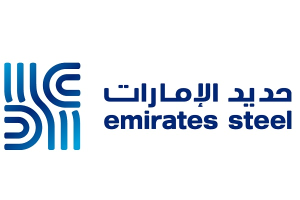 emirates_steel_new_logo.jpg