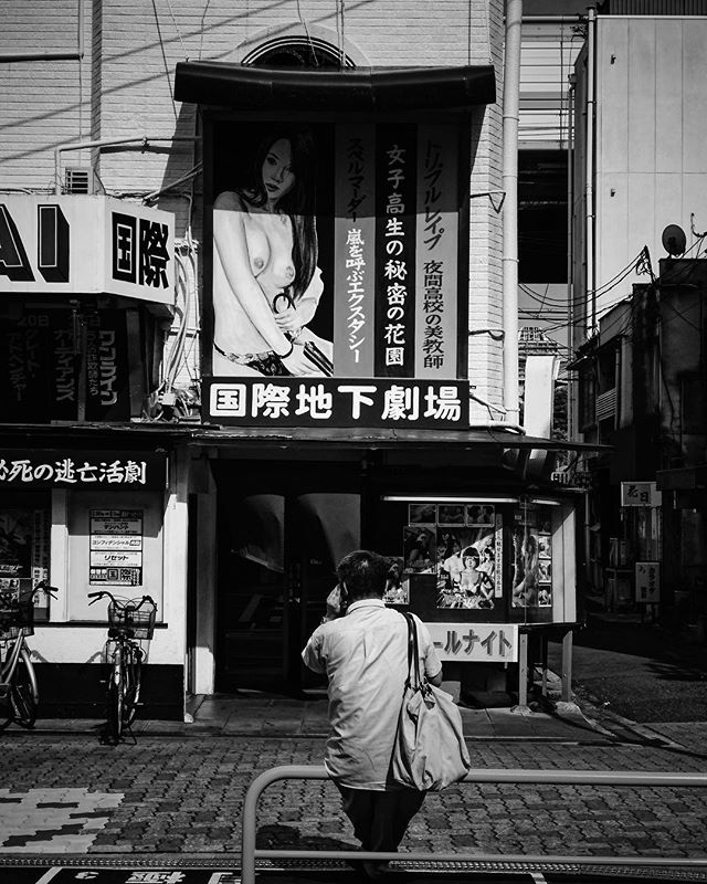 Shinsekai, Osaka. 🇯🇵 . . #japan #asia #osaka #street #iphone7 #streetphotography #travel #instatravel #travelgram #wanderlust #picoftheday #blackandwhite #makemoments #travelstoke #shotoniphone #portrait #awesome #asian #passionpassport #roadtrip #adventure #natgeo #photooftheday #travelphotography #travelling #traveltheworld #vsco #hypebeast #trip #iphone
