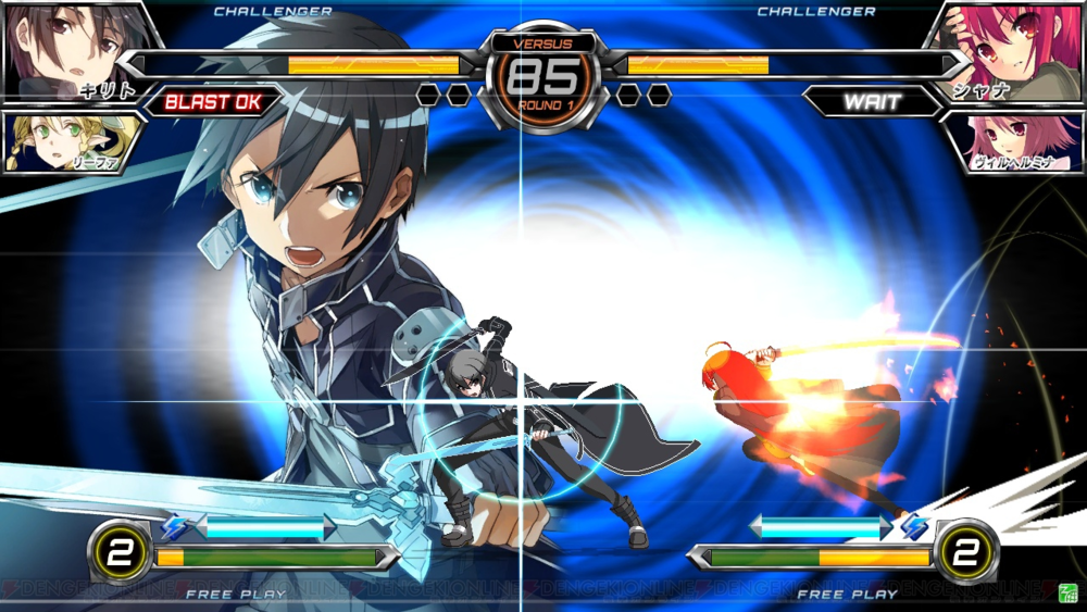 Kirito_Dengeki_Bunko_Fighting_Climax.png