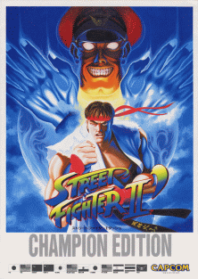 Street_Fighter_II_Dash_(flyer).png
