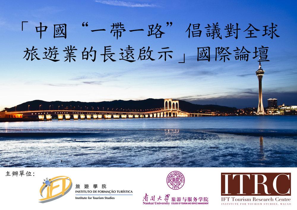 banner (chi).jpg