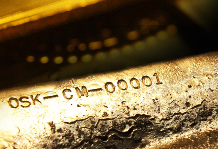Gold poured from the Malartic mine, built by Sean Roosen's Osisko. Photo: Osisko Gold Royalties