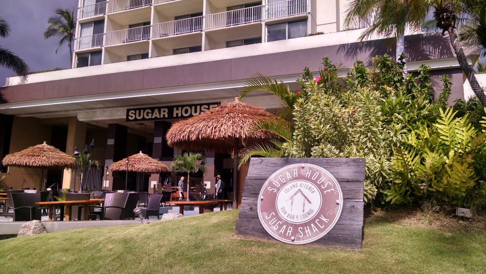 Sugar House, Maui, Hawaii